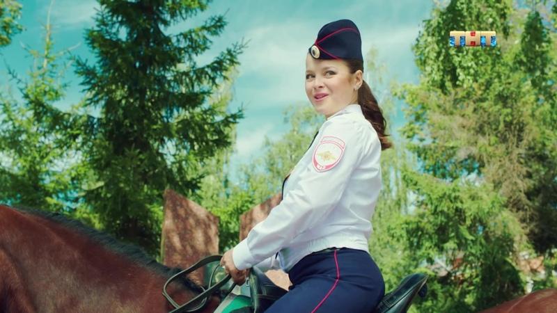 Сериал Конная полиция, 1 сезон, 6 серия (11.10.2018) » Freewka.com - Смотреть онлайн в хорощем качестве