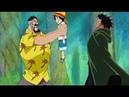 One Piece 「AMV」 Brotherhood