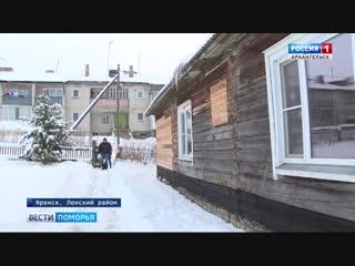 Жители села Яренска в Ленском районе пытаются решить дурнопахнущую проблему