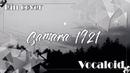 【Rin Yamomoto】Samara 1921 (RUS cover)【HBD to me】