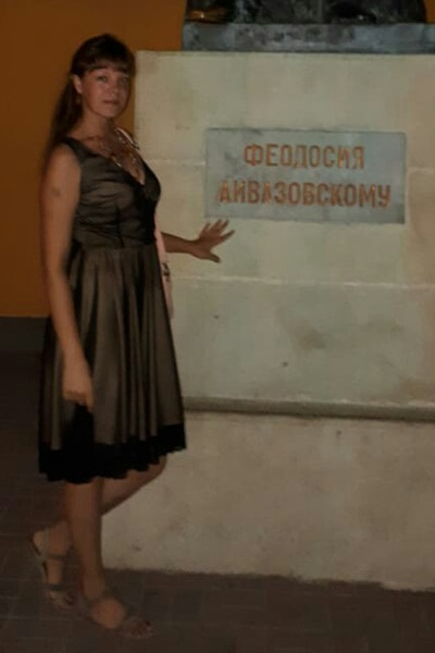 Каролина Швыдко
