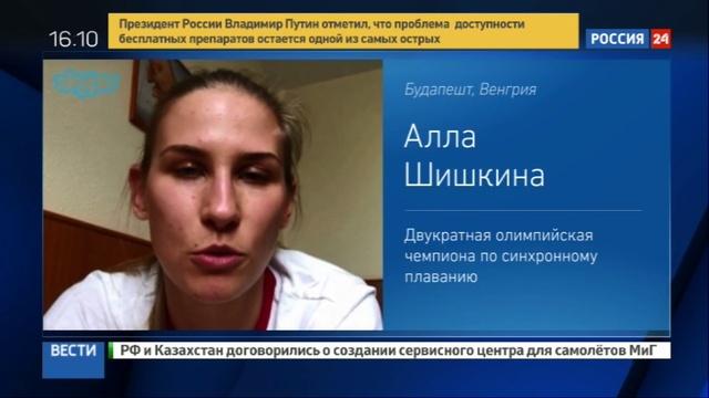 Новости на Россия 24 • Светлана Колесниченко завоевала третье золото чемпионата мира