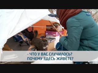 Бездомная девушка