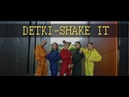 DETKI - Shake It Official Video