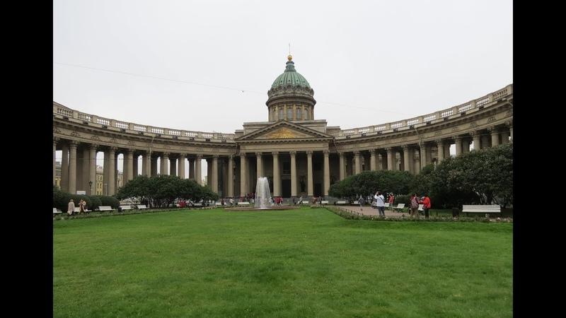 Казанский собор и дом Зингера