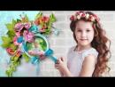 Детское слайд-шоу Любимка