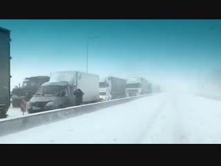 Когда на юге в первый раз выпал снег