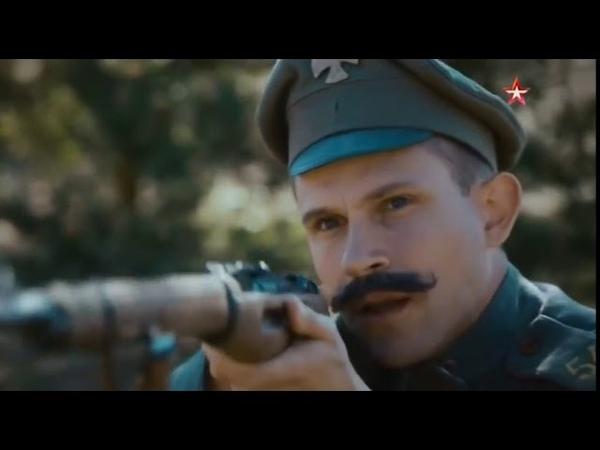 История снайперов и снайперского дела в русской армии От первой мировой до афганской войны
