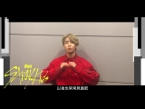 [фейсбук] 181010 Самопредставление Хана из Stray Kids @ Universal Music K-POP Taiwan