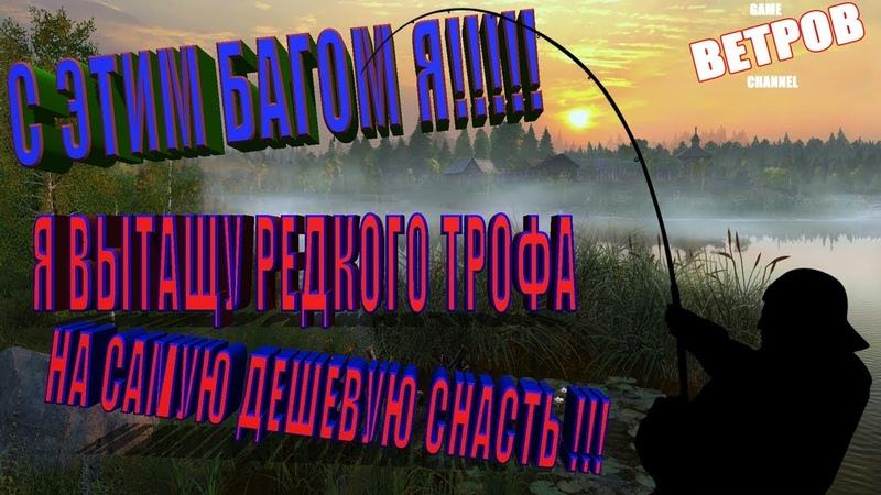 🎮Русская Рыбалка 4🎮⭐АМУР НА 10 кг НА SORENTO⭐ВЫТАЩИ И НА 25 кг⭐