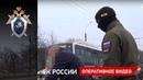 Питерские решалы за полмиллиона пообещали новгородцу закрыть дело за налоговое преступление