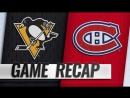 НХЛ - регулярный чемпионат. Матч №4. «Монреаль Канадиенс» - «Питтсбург Пингвинз» - 4:3 Б (0:2, 3:1, 0:0, 0:0, 1:0)