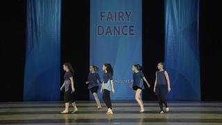 Международный хореографический конкурс «ФЕЕРИЯ ТАНЦА» апрель-май 2018, Москва, Россия