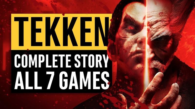 Tekken   Complete Story Breakdown   Mishima Blood Feud   Tekken 1 – 7