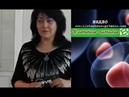 Результаты приёма Elev8 при онкологии 4-ой стадии