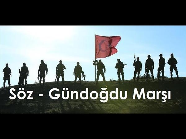 Gündoğdu Marşı (Müzik Uzun hali - Söz Özel Klip) Türkmarşı