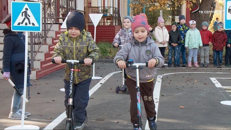 Еще в одном детском саду Серпухова появился автогородок