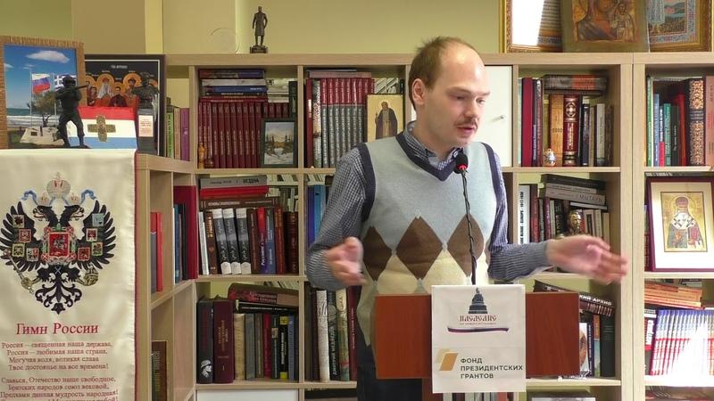 Актуальность объективного освещения истории русского консерватизма