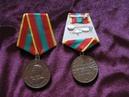 Медаль СССР За доблестный труд в Великой Отечественной войне 1941-1945