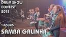 DRUM SHOW CONTEST 2018 SAMBA GALINHA (1 ROUND)