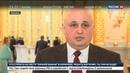 Новости на Россия 24 Сергей Цивилев на месте Зимней вишни нового торгового центра точно не будет