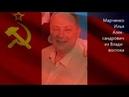 Всем гражданам СССР Сокращ инт Хабаровой Т М 11 декабря 2018 года