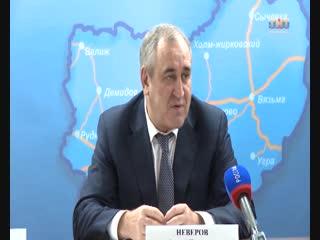 Сергей Неверов на встрече с национальным конгрессом
