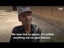 Yémen 21 Septembre : On fait cuire les feuilles des arbres, on mange des arbres, on meurt ici. Les enfants du Yémen mangent les