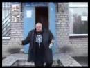Стас Барецкий - Кризис (1)