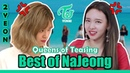 Best Moments of Nayeon Jeongyeon Teasing and bickering cute funny