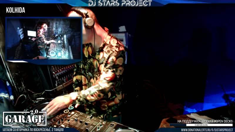 Kolhida Dj Stars Project NextLeveL Party 22 05 2019