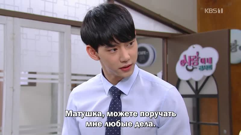[рус суб] (110/121) Солнечное завтра 720p