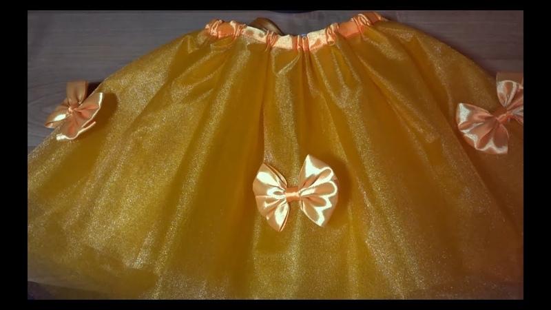 МК юбочка из органзы своими руками карнавальный костюм/organza skirt fox squirrel/Organza Rock