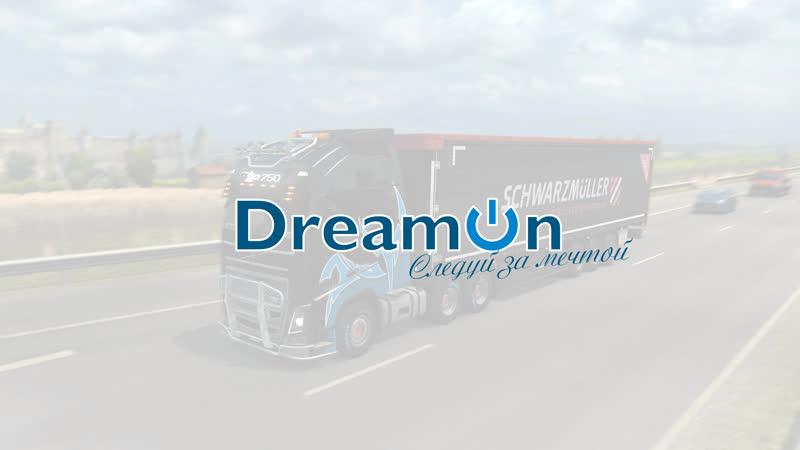 [24.11.18] Публичный конвой в Euro Truck Simulator 2 от TruckersMP [Gdansk - Budapest]