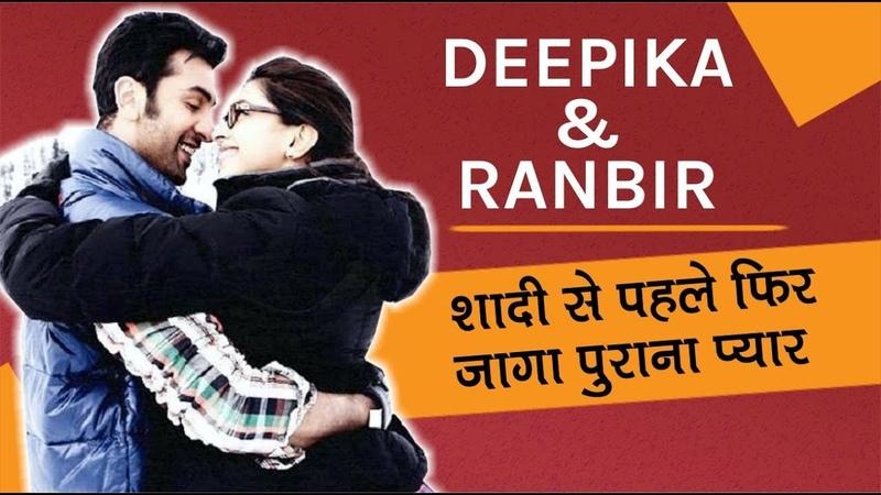 Deepika Padukone Ne Share Ki Apni Aur Ranbir Kapoor Ki Photo Viral Photo