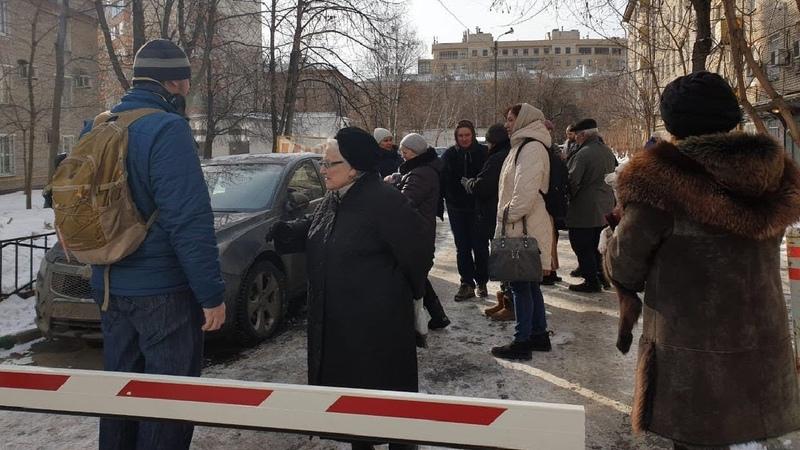 Народный сход против градостроительного произвола на Ефремова 11 в Москве / LIVE 23.02.19