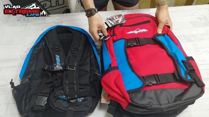 Рюкзак HMK Backcountry Backpack
