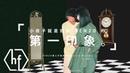 充滿東洋魅力的日模山口小夜子Sayoko Yamaguchi ,她是首位粉碎西方美的亞洲女模 6528