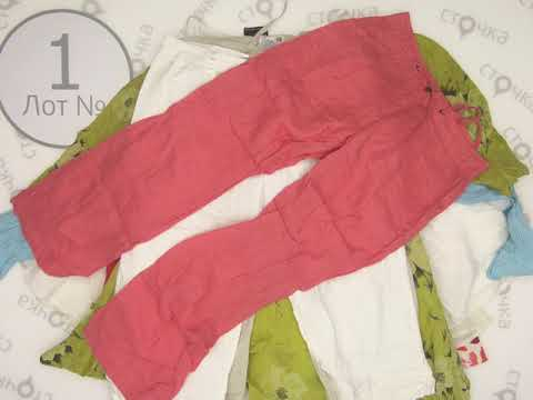 LINEN Products *1, секонд хенд одежда оптом