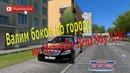Тест-Драйв Mercedes-Benz S65 AMG / Валим боком по городу [City Car Driving]
