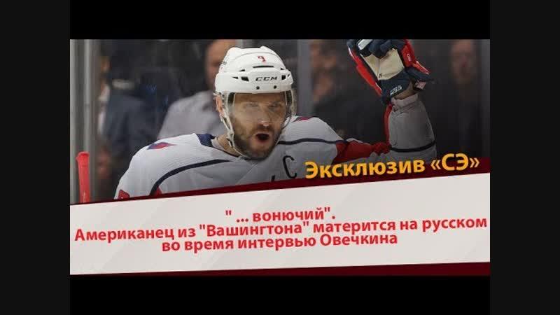 Ice Time - хоккейная группа в ВК