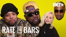 Westside Gunn Conway Have Strong Opinions On Skinnyfromthe9 Iggy Azalea's Bars | Rate The Bars