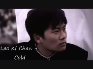 [rus sub] Lee Ki Chan - Cold