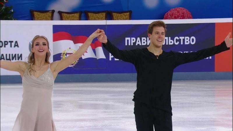 Виктория Синицина и Никита Кацалапов выиграли золото Чемпионата России Произвольный танец Танцы