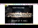 Рекламный ролик Мириданс
