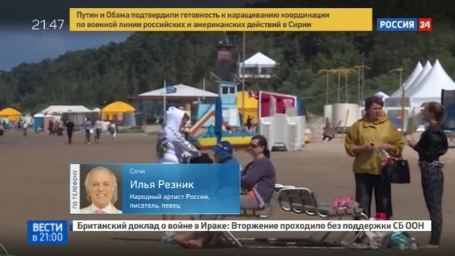 Новости на Россия 24 • Не ради денег: Лолита ответила Резнику на обвинения в алчности