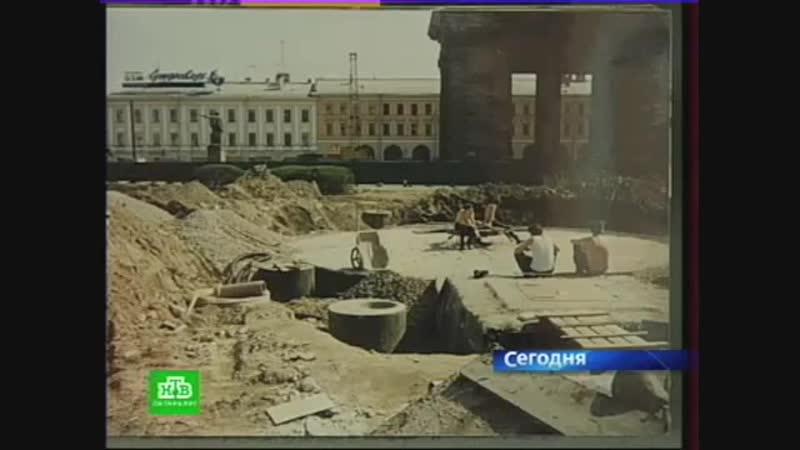 Археологические раскопки у Казанского собора