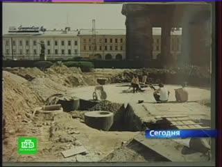 Археологические раскопки у Казанского собора.
