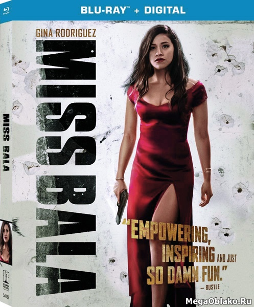 Мисс Пуля / Miss Bala (2019/BDRip/HDRip)