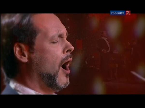 Романтика романса. Федору Шаляпину посвящается 140-летие великого певца